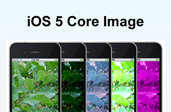 iOS5-core-image-blog