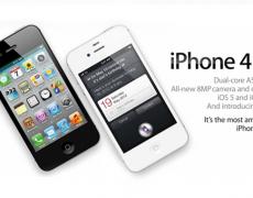 iphone4s_naslovna